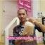 ชาถัง - ชุดเปิดร้านชาถัง - แก้วจัมโบ้ - กาแฟโบราณ - กาแฟถุงกระดาษ - แก้ว 32 oz - แก้ว 1,000 c.c. thumbnail 18