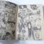 บอดี้การ์ดยอดระห่ำ / KAZAMAKI GEN thumbnail 2