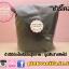 ชาร์โคล ผงชาร์โคล ผงถ่าน ผงดำ ถุงละกิโลกรัม charcoal powder ชาโค thumbnail 2