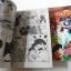 ผจญภัยแดนโหด 3 เล่มจบ / Takanashi Yoshihiro thumbnail 6