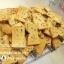 สอนทำขนมปังกรอบเนยสด สอนทำขนมปังกรอบกระเทียมหอม สอนทำขนมปังเนยนม thumbnail 11