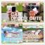 ( ลด 10 - 15 % ) HELLO KITTY - SET 11 : CHOCOLATE STRAWBERRIES CAKE thumbnail 1
