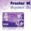 Froster M (ฟรอสเตอร์ เอ็ม) สำหรับผู้ชายโดยเฉพาะลดอาการหลั่งเร็ว, เสริมสมรรถภาพทางเพศ ช่วยเพิ่มความแกร่ง แข็ง อึด ทน thumbnail 1