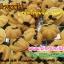สอนทำขนมไข่ ขนมไข่นุ่มนิ่ม ขนมไข่สอดไส้ thumbnail 27