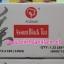 ชาดำ-ไต้หวัน / ชาแดง-ไต้หวัน : ชานม ชานมไต้หวัน ชานมไข่มุก Possmei โพสเม่ Milk Tea ชาโพสเม่ โพสเหมย Assam Black Tea thumbnail 5