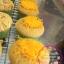 สอนทำเค้กมาม่อน ขนมเค้กมาม่อน มาม่อนเค้ก มาม่อนวานิลลา มาม่อนใบเตย มาม่อนช็อคโกแลต thumbnail 22