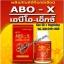 โปรโมชั่นพิเศษ 5xx-850 บาท สมุนไพรดีท๊อกซ์เลือด ABO-X ช่วยลดสารพิษในตับ ไต และฟอกเลือดให้สะอาด ช่วยลดฝ้าเลือด และ สิวอักเสบที่เกิดจากการสะสมสารพิษ ในตับและในเลือด thumbnail 1