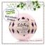 Bath & Body Works / Bath Fizzy 130 g. (Pink Jasmine & Strawberry) thumbnail 1