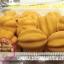 สอนทำขนมไข่ ขนมไข่นุ่มนิ่ม ขนมไข่สอดไส้ thumbnail 84