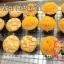 สอนทำเค้กมาม่อน ขนมเค้กมาม่อน มาม่อนเค้ก มาม่อนวานิลลา มาม่อนใบเตย มาม่อนช็อคโกแลต thumbnail 25