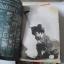 พริกขี้หนูสีรุ้ง 18 เล่มจบ (ไม่ครบขาดเล่ม 11 ,14-15 ,18) / อาดาจิ มิซึรุ thumbnail 10