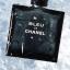 Chanel Bleu De Chanel (EAU DE TOILETTE) Pour Homme thumbnail 4