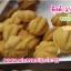 สอนทำขนมไข่ ขนมไข่นุ่มนิ่ม ขนมไข่สอดไส้ thumbnail 26