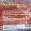 CD บทเพลงสวดมนต์ อภิมหามงคล1 thumbnail 2