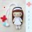 """ตุ๊กตาถัก พยาบาล 4""""+ สายคล้องยา thumbnail 1"""