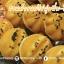 สอนทำขนมไข่ ขนมไข่นุ่มนิ่ม ขนมไข่สอดไส้ thumbnail 91