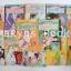 สาวแสบแดนมังกร 12 เล่มจบ / KOBAYASHI KAORU thumbnail 1