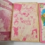 สาวน้อยคล้อยรัก 2 เล่มจบ thumbnail 2