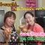 สอนทำขนมไข่ ขนมไข่นุ่มนิ่ม ขนมไข่สอดไส้ thumbnail 30