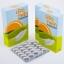 Lipo Twin ผลิตภัณฑ์ลดน้ำหนัก ที่ผลิตจากสารสกัดจากธรรมชาติ 100% ไลโป ทวิน ช่วยเผาผลาญไขมันส่วนเกิน ลดน้ำหนักปลอดภัย ไร้สารเคมี thumbnail 1