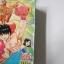หมัดนักบุญ 3 เล่มจบ / Shinji Imaizumi thumbnail 5