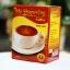 Me shielving Coffee กาแฟ มี ชิลวิ่ง ควบคุมน้ำหนัก ผสมคลอลาเจน แคลอรี่ น้อย thumbnail 2