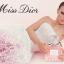 Christian Dior Miss Dior (EAU DE PARFUM) thumbnail 4