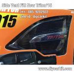 Side Vent New Triton งาน FITT