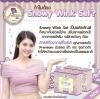 Snowy Wink Set สุดยอดการคิดค้นผลิตภัณฑ์ หน้าขาวใส ดุจหิมะ สารสกัดจากธรรมชาติ 100%