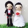 """ตุ๊กตาถัก คนแต่งงาน 9"""" (5)"""