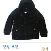 เสื้อกันหนาว KJ-013