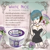 ไวท์ไนซ์ (White Nice) by Madame Fondue ครีมบำรุงผิวขาวเร่งด่วน 100 กรัม สูตรบำรุงผิวล้ำลึก