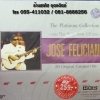 CD The Platinum Collection The Very Best of JOSE FELICIANO