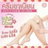 WHITE & CLEAR LEG CREAM ไวท์ แอนด์ เคลียร์ เลก ครีม