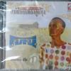 CD สังข์ทอง สีใส ชุด1 โทน