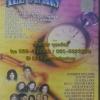MP3 All stars1