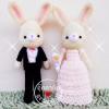 """ตุ๊กตาถัก กระต่ายแต่งงาน 11"""" (ครีม)"""