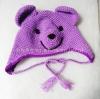 หมวกหมีพู สีม่วง