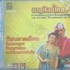 VCD นาฎศิลป์ไทย ชุดที่7 ฟ้อนดวงเดือน