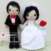 """ตุ๊กตาถัก คนแต่งงาน 12"""" (1)"""