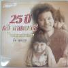 MP3 25ปี เส้นทางดนตรี จดหมายถึงพ่อ อี๊ด ฟุตบาท