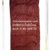 ผ้าเช็ดตัวนาโน ผ้าเช็ดตัวเนื้อนุ่ม สีน้ำตาล 5 ฟุต