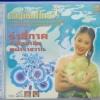 VCD นาฎศิลป์ไทย ชุดที่15 รำสี่ภาค