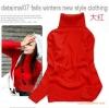 สเวตเตอร์ ( Sweater ) สําหรับผู้หญิง สีแดง