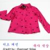 ++เสื้อคลุม++เสื้อคลุมสีชมพูลายหัวใจ