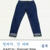 ++กางเกง++กางเกงยีนส์ขายาว ทรงสกินนี่เข้ารูป เนื้อผ้ายืดได้ค่ะ