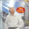 CD+VCD ภูสมิง หน่อสวรรค์ ชุด5 สายัณห์รัณจวน