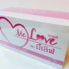 Me love collagen - คลอลาเจน 8,000 mg. ชนิดผง ซื้อ 5กล่อง แถมที่หุ้มแก้ว+ฟรีค่าส่ง