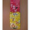 ชาอูหลงเบอร์12 Oolong Tea No.12 (200g)