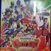 DVD การ์ตูนเคียวริวเจอร์ บทเพลงแหล่ความกล้ากาบูรินโจะ